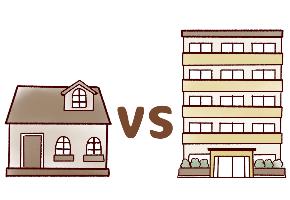 持ち家 VS 賃貸